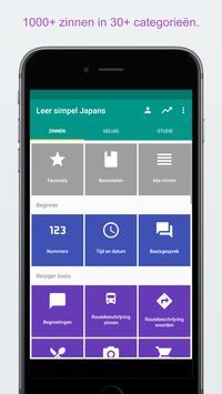 Leer simpel Japans-poster
