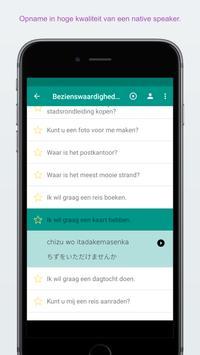 Leer simpel Japans screenshot 1