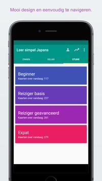 Leer simpel Japans screenshot 2