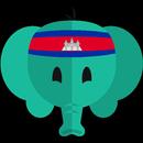 Leer simpel Cambodjaans-APK