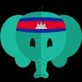 Aprende Simplemente Camboyano icono