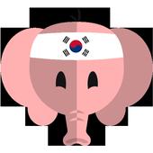 Leer simpel Koreaans-icoon
