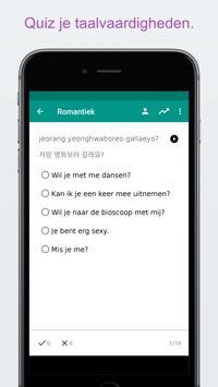 Leer simpel Koreaans screenshot 11