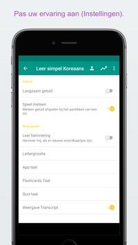 Leer simpel Koreaans screenshot 13