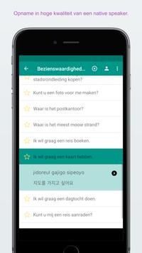 Leer simpel Koreaans screenshot 1