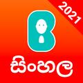 Bobble Keyboard – Sinhala, Tamil, GIFs, Stickers