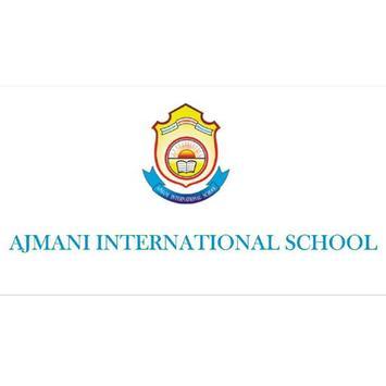 AZMANI INTERNATIONAL SCHOOL-LAKHIMPUR screenshot 1