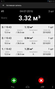 Калькуляторы для древесины - TIMBERPOLIS скриншот 14