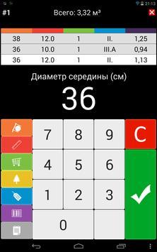 Калькуляторы для древесины - TIMBERPOLIS скриншот 11