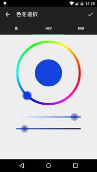 Colors & Gradients Wallpaper スクリーンショット 5