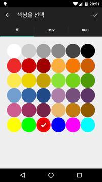 색상 및 그라디언트 배경 화면 스크린샷 4