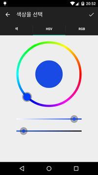 색상 및 그라디언트 배경 화면 스크린샷 5
