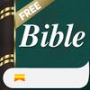 Spurgeon Bible commentary ikona