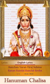 Hanuman Chalisa screenshot 4