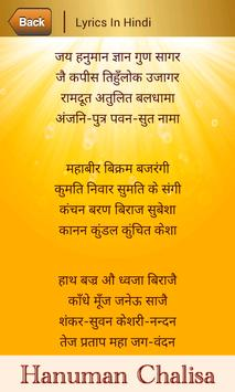 Hanuman Chalisa screenshot 5