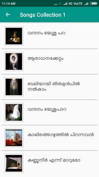 Christian Devotional Songs Malayalam الملصق