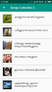 Christian Devotional Songs Malayalam تصوير الشاشة 1