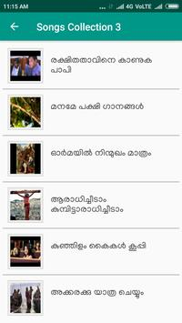 Christian Devotional Songs Malayalam تصوير الشاشة 2