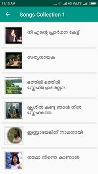 Christian Devotional Songs Malayalam تصوير الشاشة 3