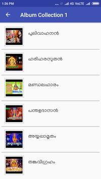 Ayyappa Songs Malayalam poster