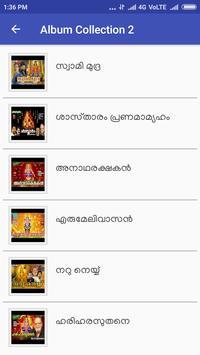 Ayyappa Songs Malayalam screenshot 1