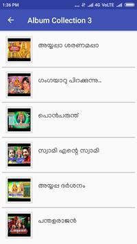 Ayyappa Songs Malayalam screenshot 2