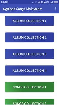 Ayyappa Songs Malayalam screenshot 3