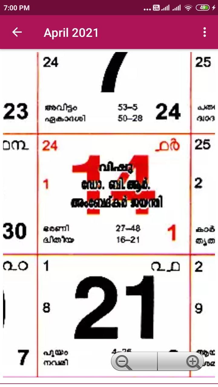 Kerala Malayalam Calendar 2021 for Android - APK Download
