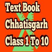 Text Book Of Chhatisgarh Class 1 to 10 icon