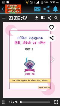 Text Book Of Chhatisgarh Class 1 to 10 screenshot 1
