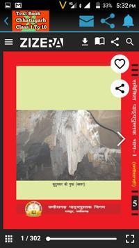 Text Book Of Chhatisgarh Class 1 to 10 screenshot 2