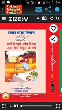 Text Book Of Chhatisgarh Class 1 to 10 screenshot 3