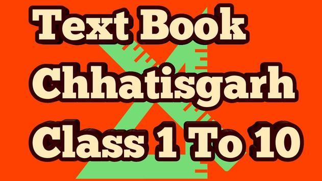 Text Book Of Chhatisgarh Class 1 to 10 screenshot 6