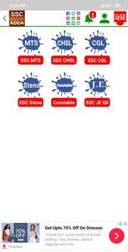 SSC Exams Adda screenshot 2