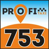 753 Профи Такси Херсон icon