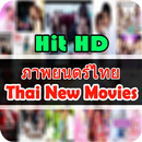 Thai Full New Movies HD APK Android
