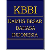 KBBI Offline 圖標