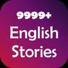English Stories 아이콘