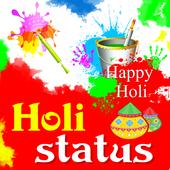 Holi Status icon