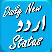 Urdu Status icon