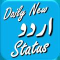 Urdu Status Urdu Poetry Daily Update