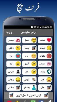 Urdu Status poster