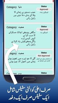 Urdu Status screenshot 6