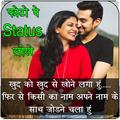 Photo Per Status Likhne Wala app - Text on Photo