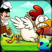 Chicken Run 2 アイコン