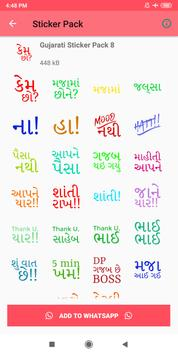 Gujarati Stickers screenshot 3