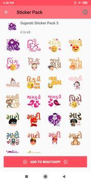 Gujarati Stickers screenshot 2