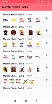 Marathi Sticker for Whatsapp, Marathi Stickers App screenshot 1