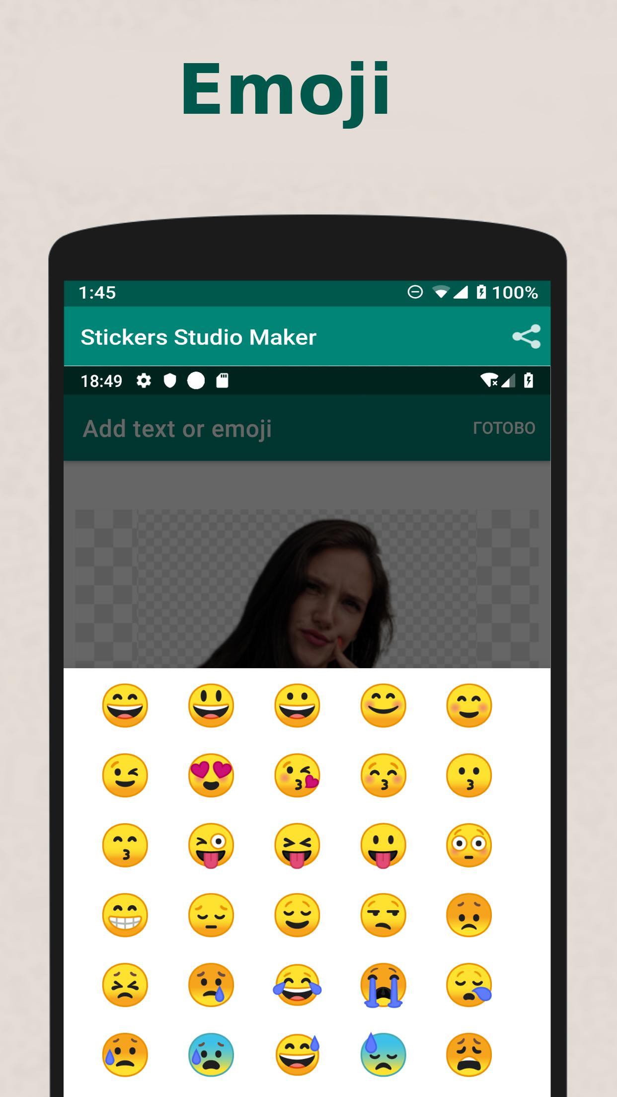Sticker maker for WhatsApp for Android - APK Download