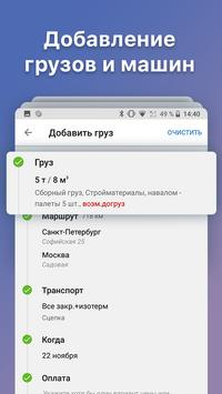АТИ screenshot 2